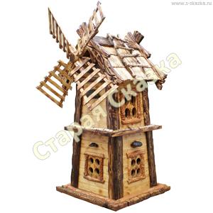 Ветряная мельница-2, двухэтажная для сада